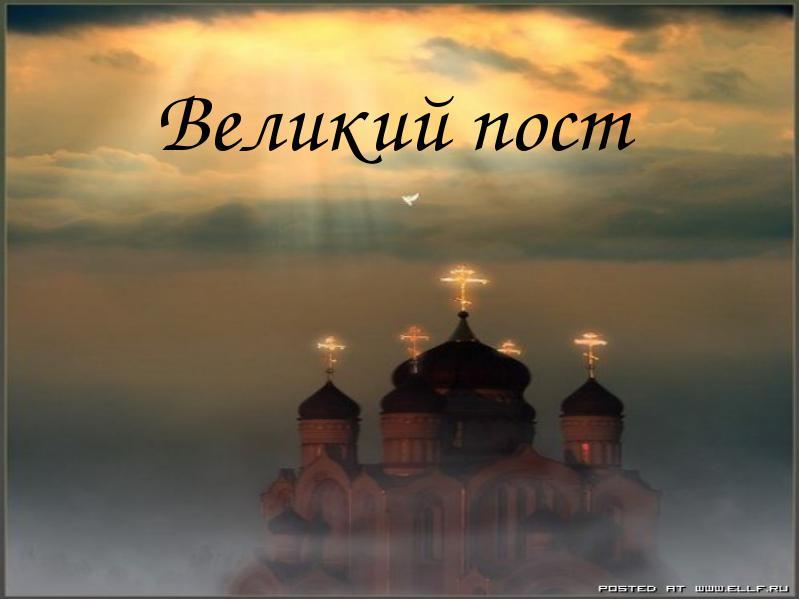 Храм Покрова Божией Матери станицы Новолабинской.